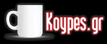 Koypes.gr