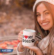 1339 I LOVE MY DOGS MockUp6